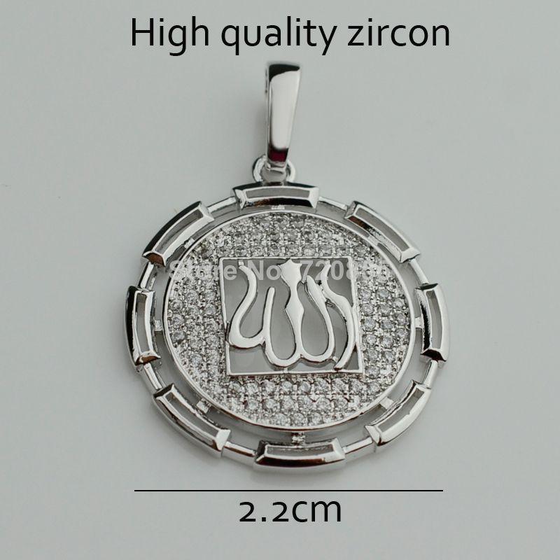2014 high quality zircon allah pendant 18k white gold plated islam 2014 high quality zircon allah pendant 18k white gold plated islam arab muslim jewelry silver for aloadofball Gallery