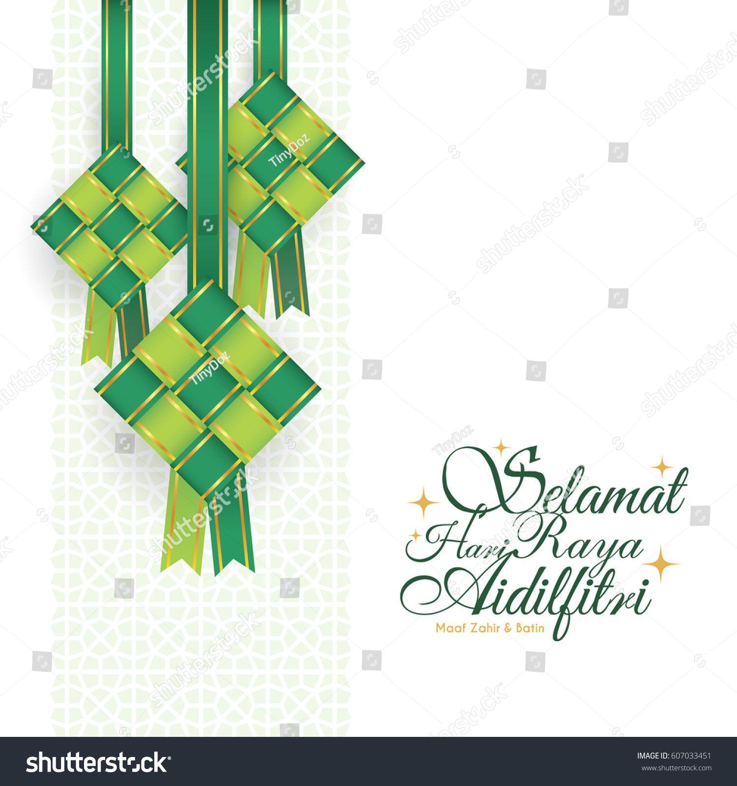 Selamat Hari Raya Aidilfitri Greeting Card Vector Ketupat With Islamic Pattern As Background Tr Greeting Card Design Eid Card Designs Greeting Card Template