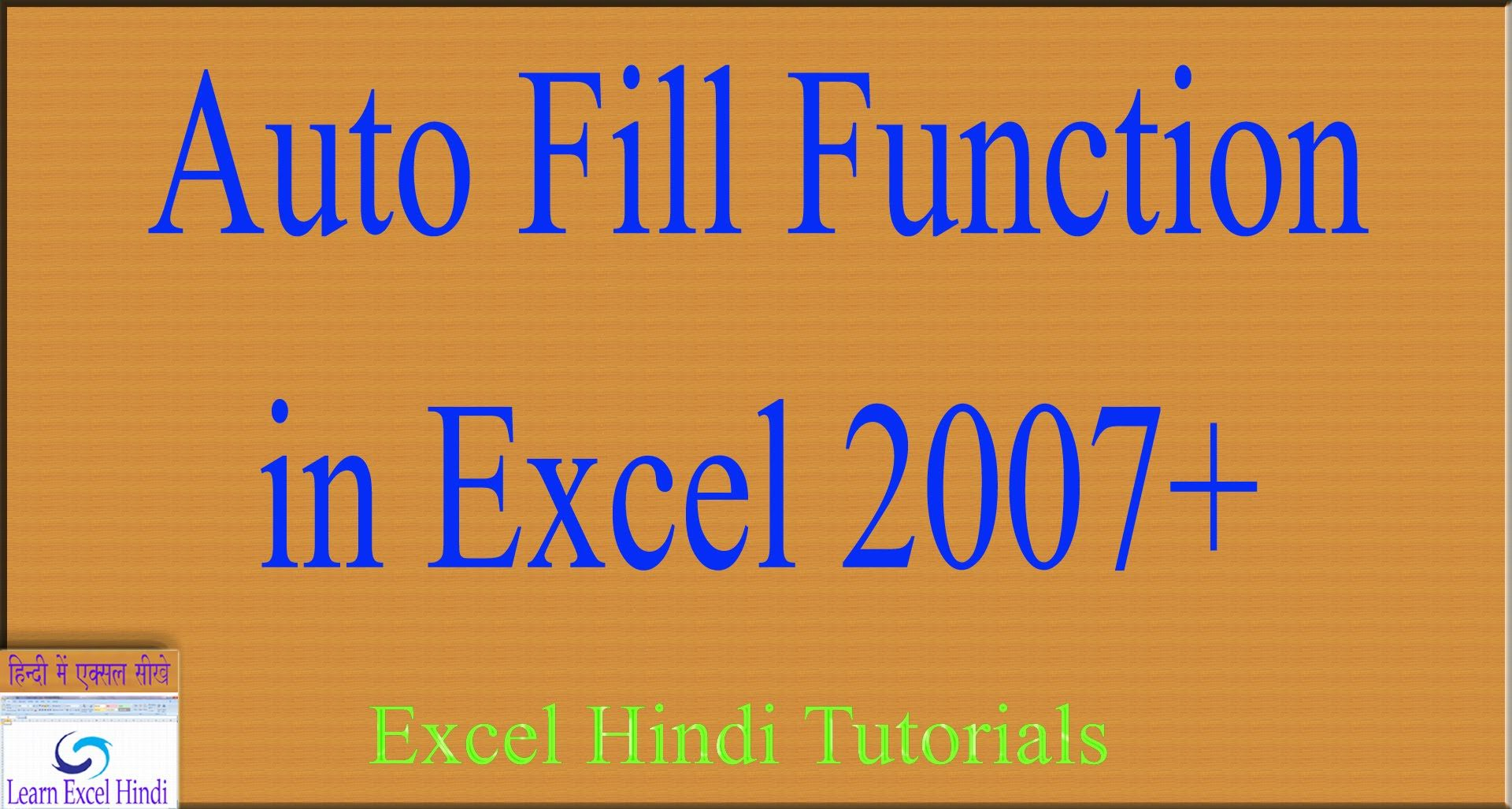 Pin by Ajay Sharma on Learn Excel in Hindi Auto fill