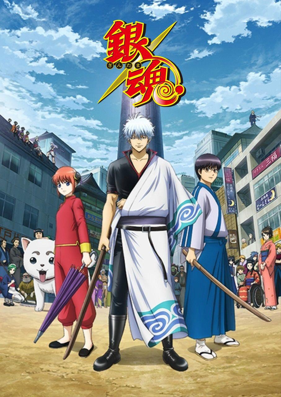 The post Gintama. Shirogane no Tamashiihen 01 12