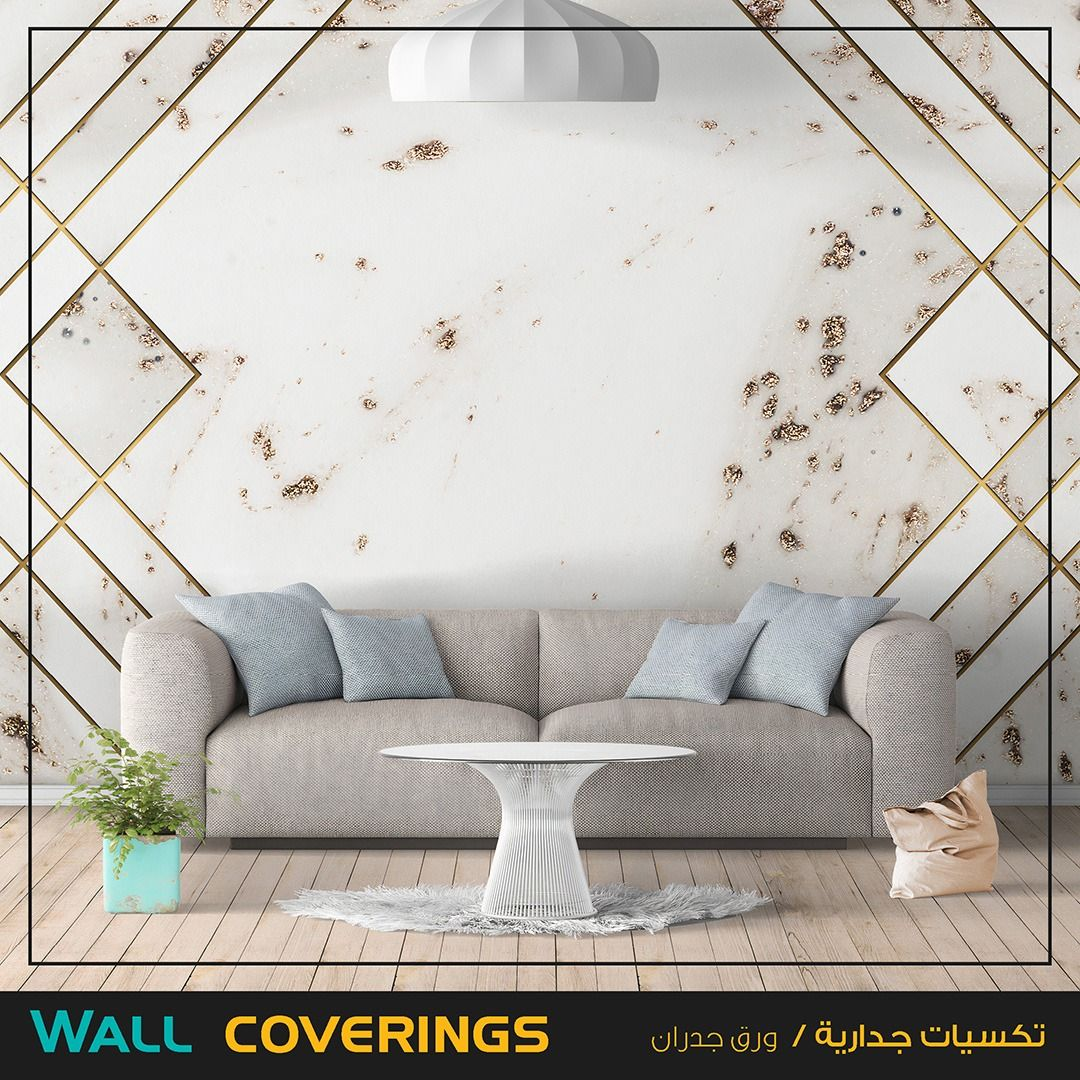 ورق جدران Home Decor Decor Furniture