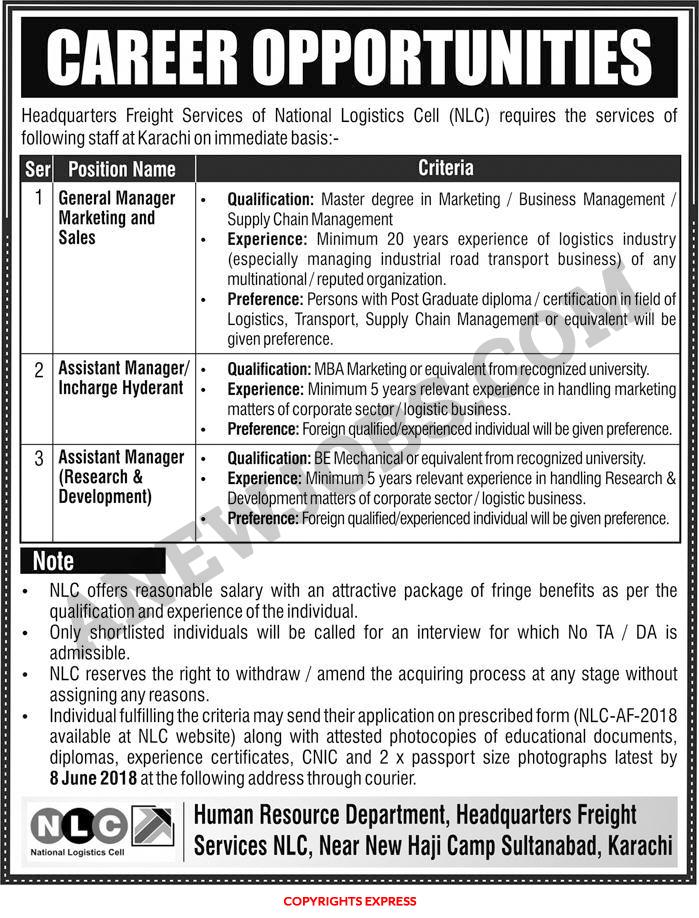 National Logistics Cell NLC Karachi Jobs 2019 Latest
