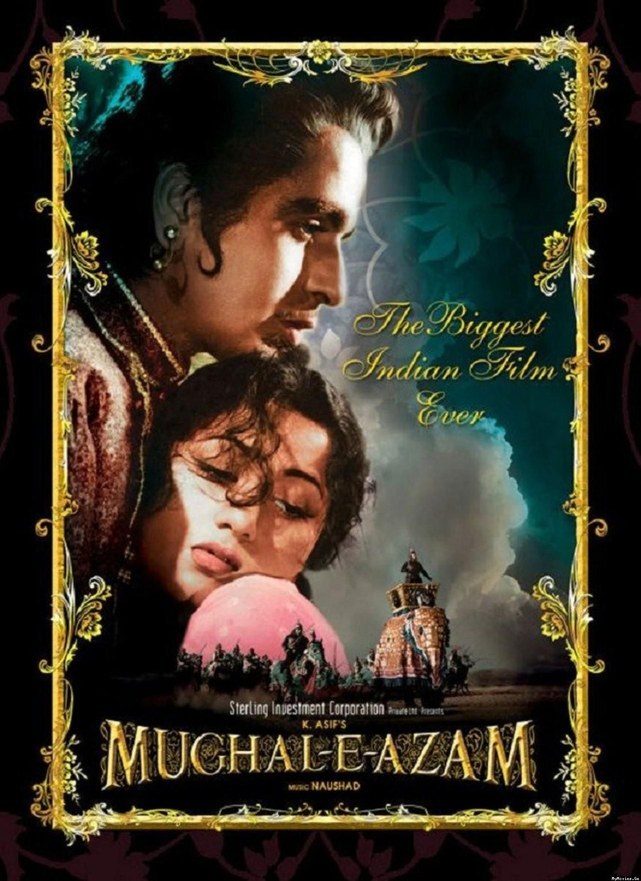 Mughal-E-Azam - August 5, 1960 | The well