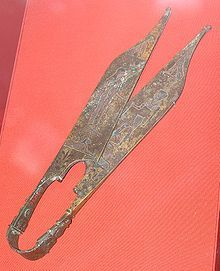 Scissors - 2nd century, Asia Minor