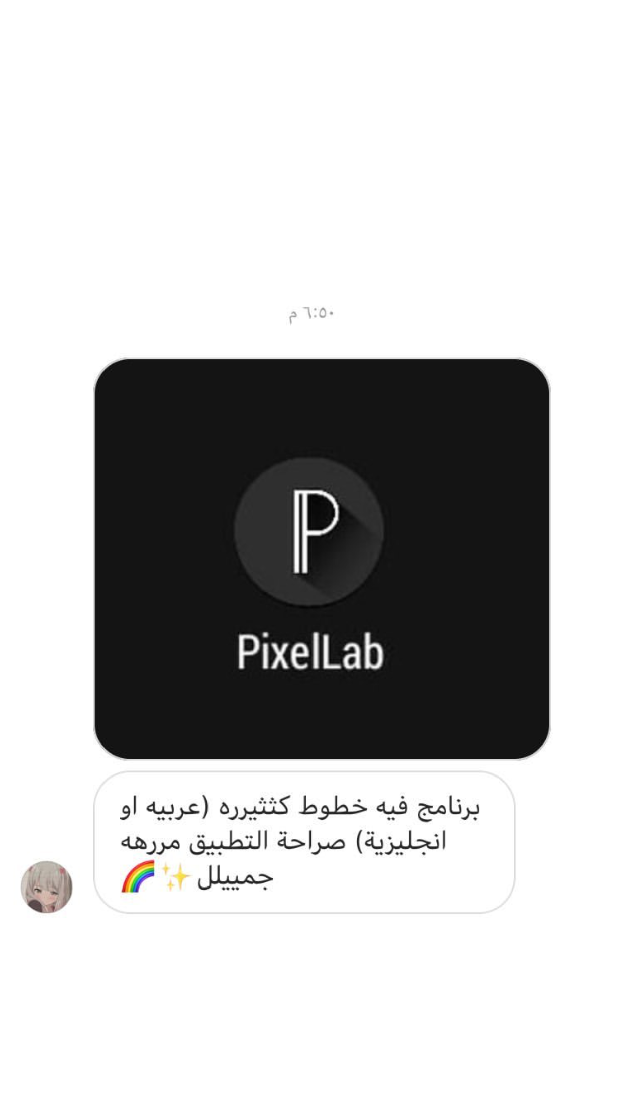 Idea by نَجِمّه𖤐⁸¹. on Apps. Application iphone, Iphone
