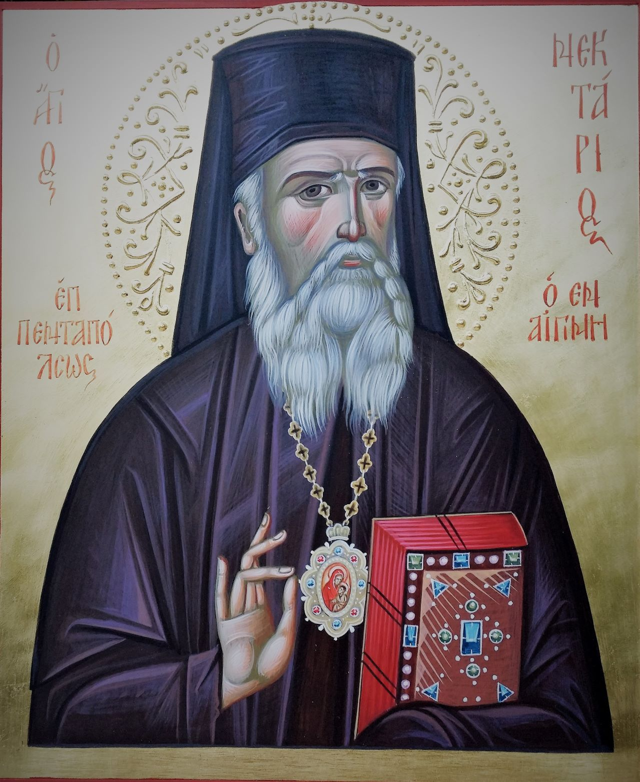 Saint Nektarios of Aegina, icon handpainted by