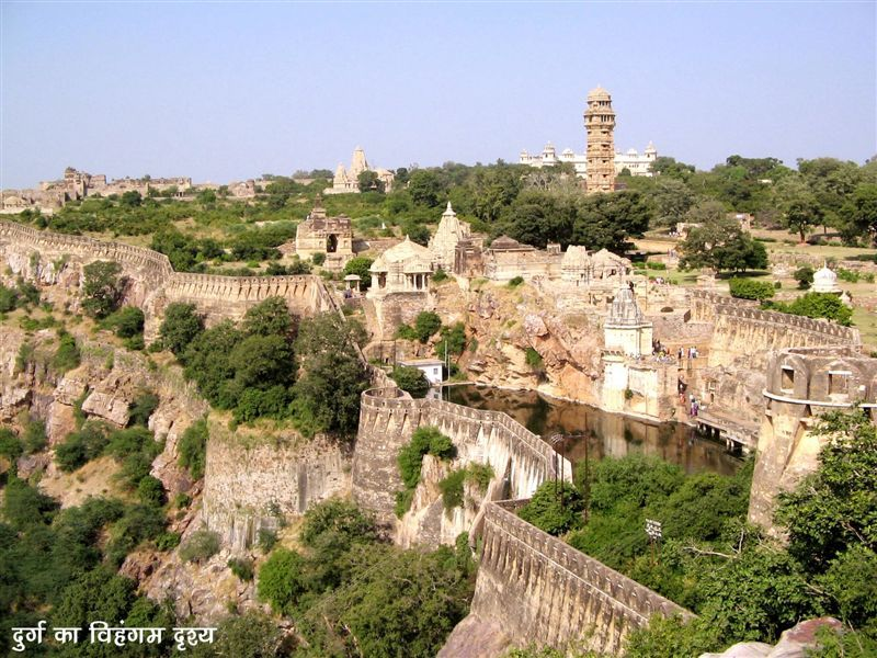 Chittorgarh Fort, Rajasthan, India Click to see the full ...