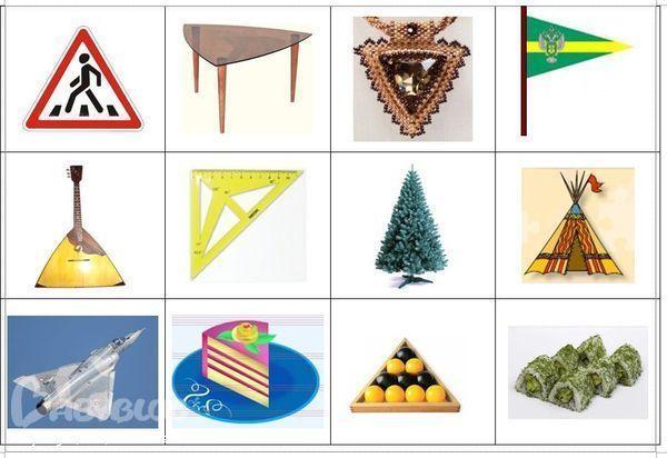 Картинки похож на треугольник