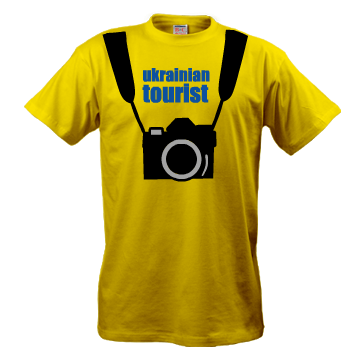 "Футболка ""Ukrainian tourist"""