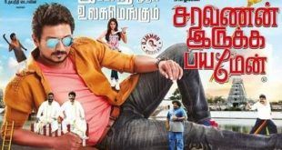Photo hd tamil movie online 2020 tamilyogi