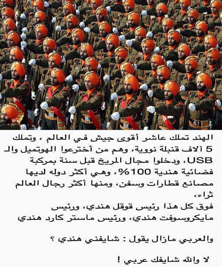 Mustafa Agha Mustafa Agha Twitter Red Peppercorn Peppercorn Arabic Funny