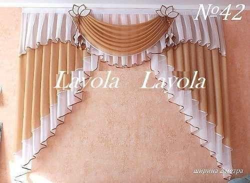 Cortinas elegantes para salas buscar con google - Buscar cortinas para salas ...