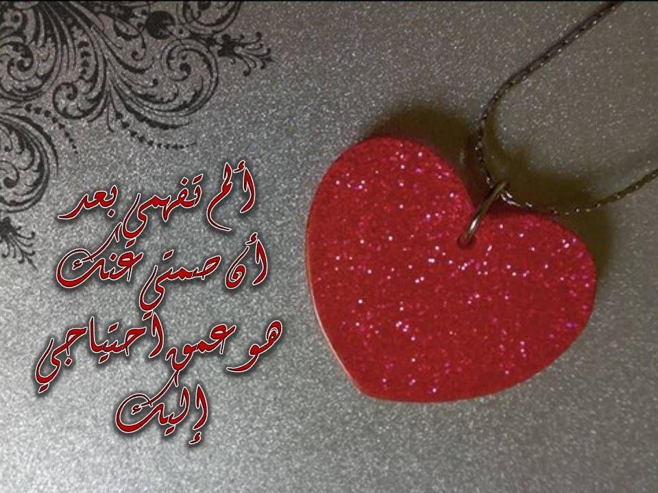 ألم تفهمي بعد أن صمتي عنك هو عمق احتياجي إليك Washer Necklace Jewelry Necklace