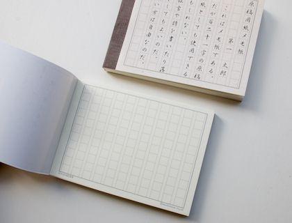 おもしろメモ帳 原稿用紙の商品写真