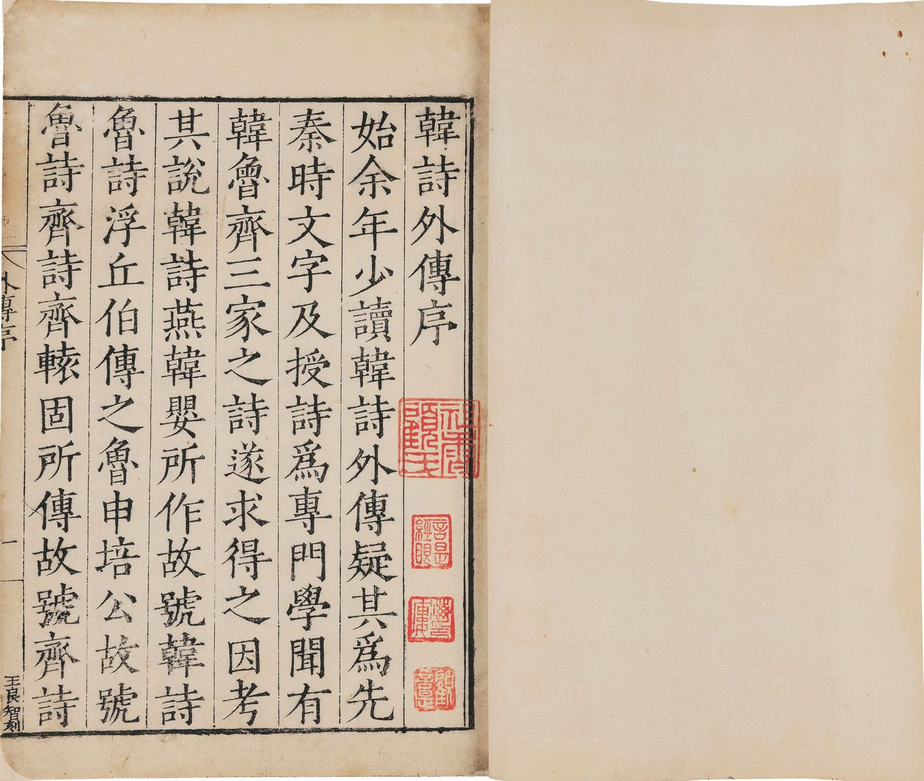 Chinese calligraphy - Rare Books/Rubbings/Manuscripts