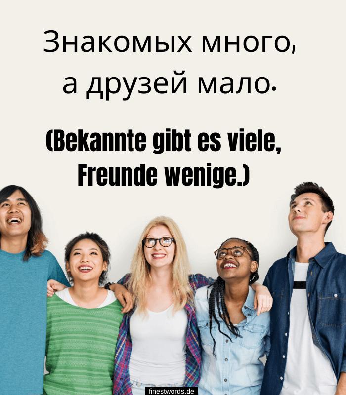 38 Russische Spruche Mit Ubersetzung Finestwords De Russische Spruche Spruche Bilder Leben