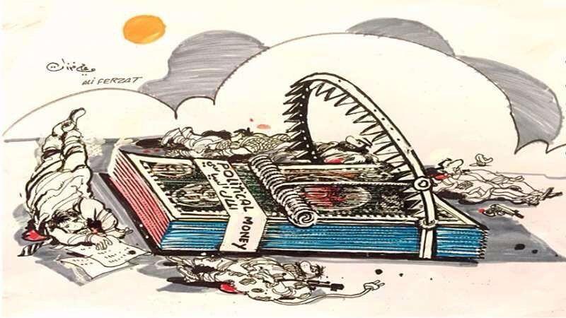 كاريكاتير علي فرزات أورينت سوريا Instagram Posts Orient Cards