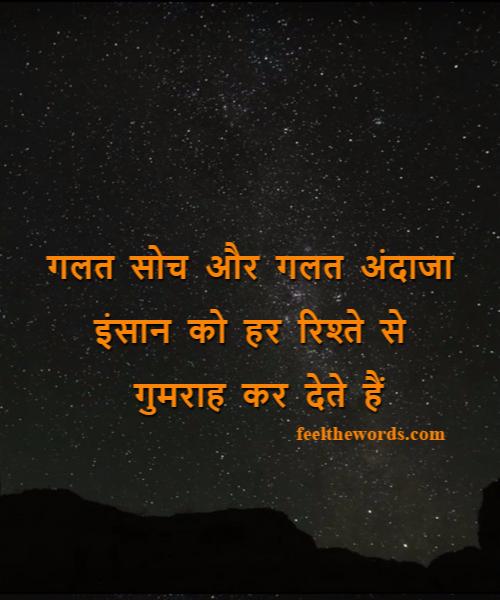 #FeelTheWords #AnkahiShayari #Shayari