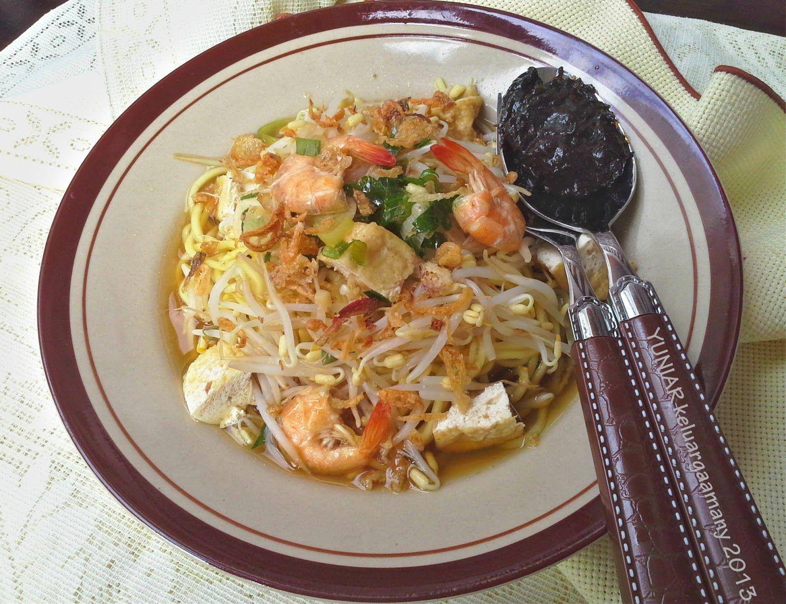 Keluarga Kami Lontong Mie Surabaya Resep Masakan Indonesia Makan Malam Makanan Dan Minuman
