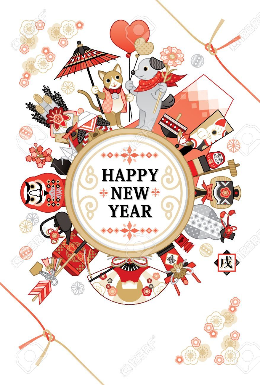 New Years Greeting Card Template With Japanese Embellishments Celebration Of Good Luck New Year Greeting Cards Chinese New Year Greeting Happy New Year Cards