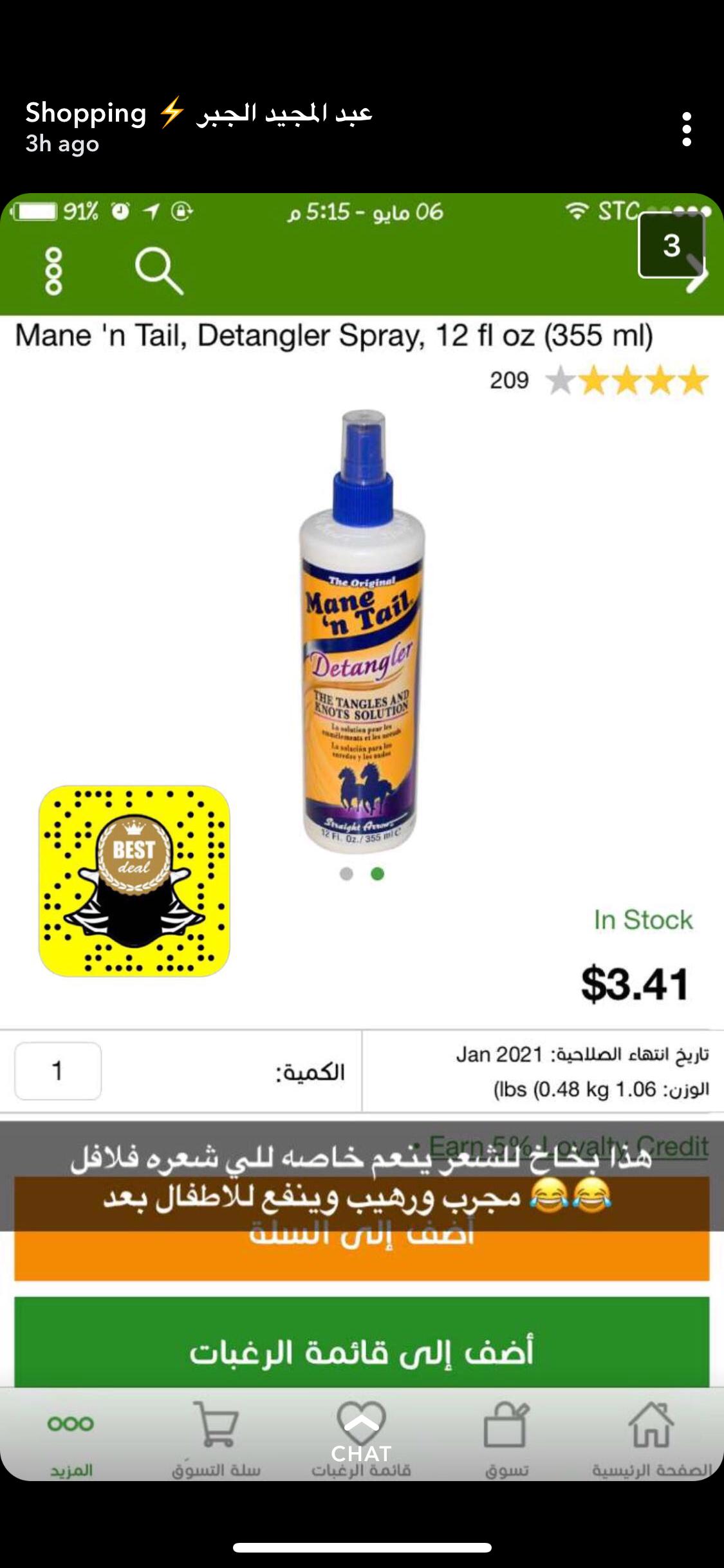 Pin By Samar Anan On Iherb Detangler Spray Detangler Spray