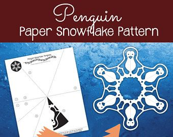 Snowmen Paper Snowflake Pattern (PDF Digital Download) - Paper Snowflake Printable Template - Snowman Pattern #floconsdeneigeenpapier