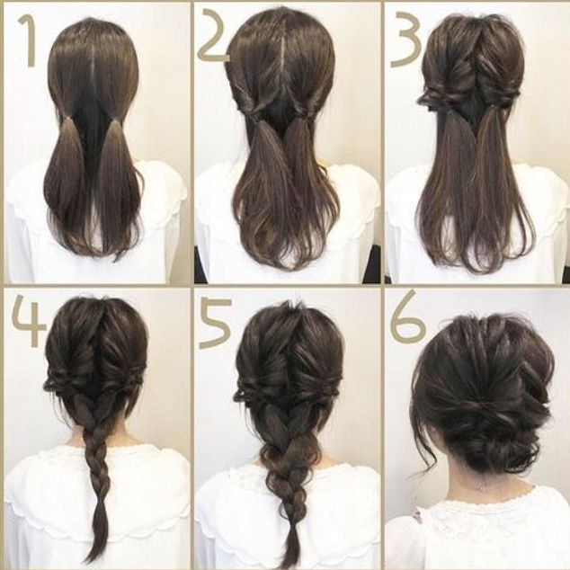 Coiffure Chignon Bas Hair Styles Curly Hair Styles Braided Hairstyles Updo