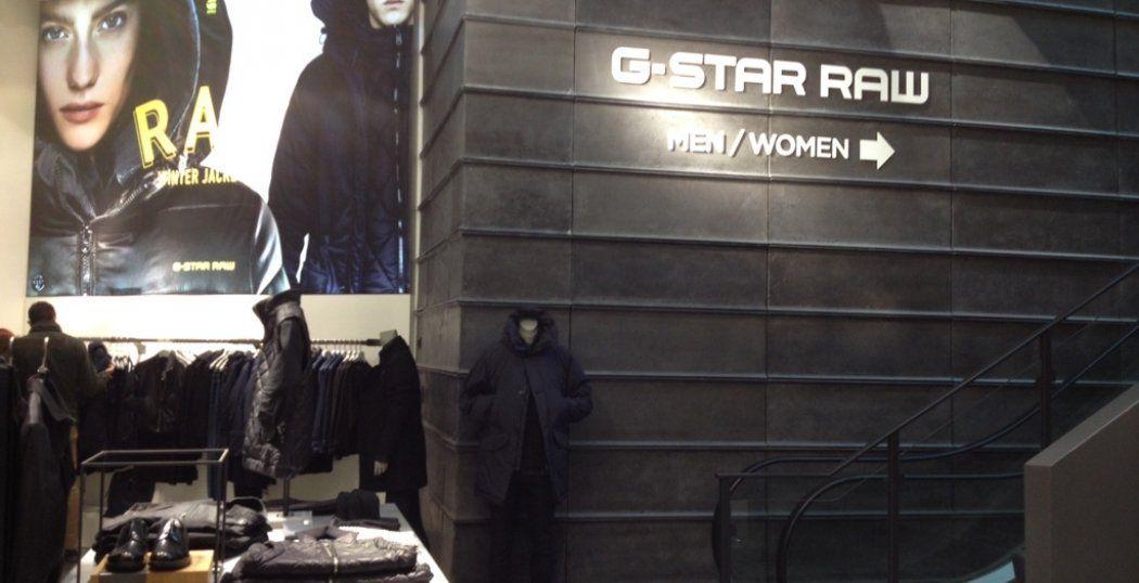 G-Star RAW | beton onderdeel | ontwerp Baukje Trenning  #Baukje Trenning #G-Star RAW #beton