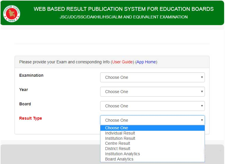 HSC Result 2019 with Marksheet of All Education Board | HSC