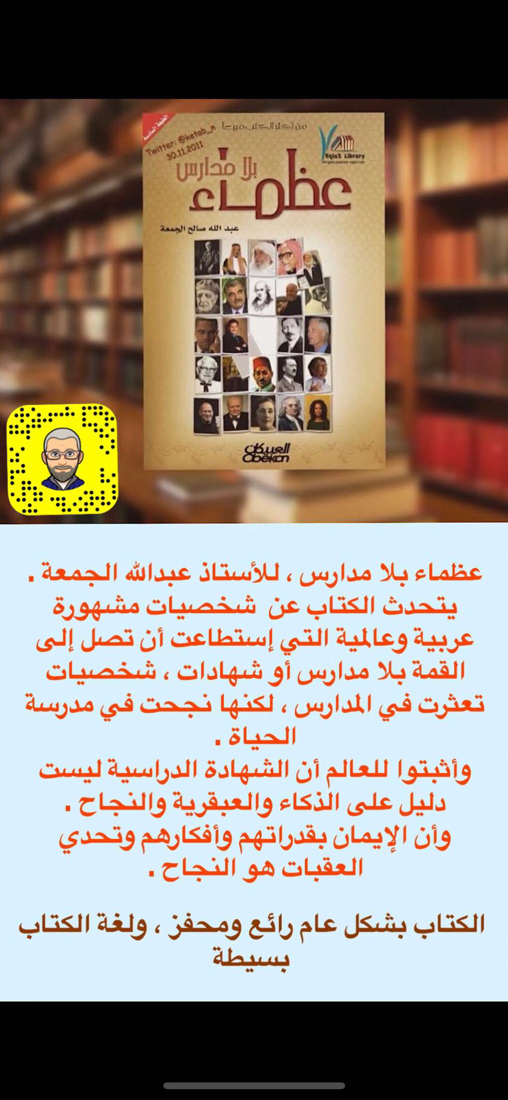 Pin By Fofo On سنابات Books Periodic Table