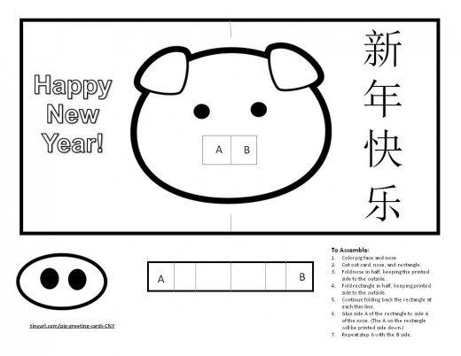printable template for year of the pig card with pop up nose quick craft for chinese new year. Black Bedroom Furniture Sets. Home Design Ideas