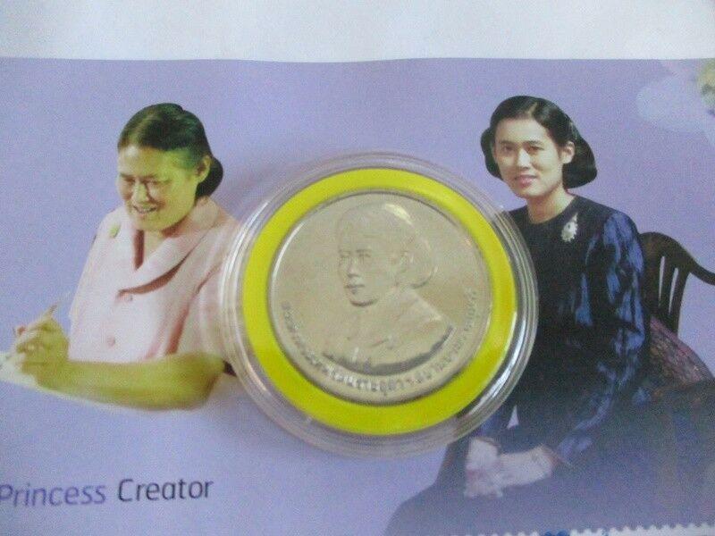 2011 Thailand Coin 20 Bath Unc Siam Princess Sirindhorn Era Rama