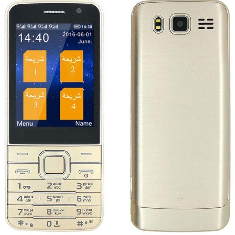 أفضل 10 موبايلات ذكية في العالم حتى الان من جوال بلس مين الباحثين والسائلين انفسهم السؤال الاعتيادي ما هو أفضل موبايل Blackberry Phone Electronic Products Abc