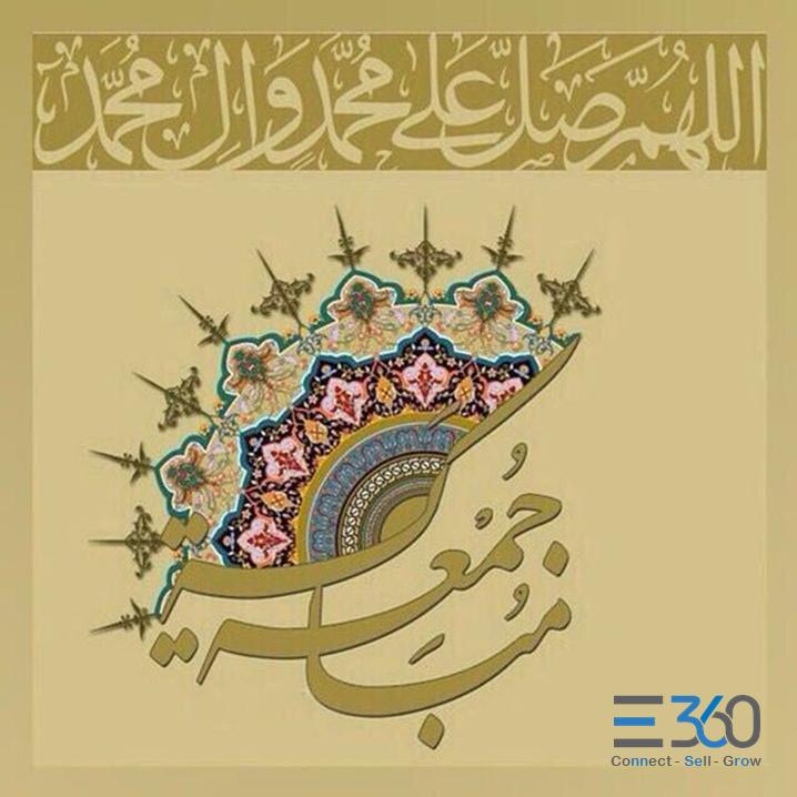 Jummah Mubarak Islamic Art Calligraphy Islamic Caligraphy Art Jumma Mubarik