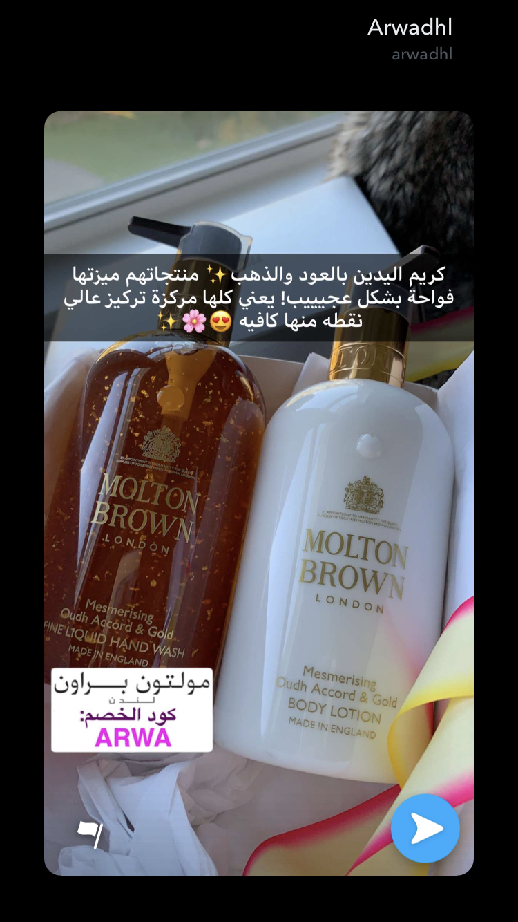 Pin by Shrooq ali on تجارب وخبرات Beauty skin care
