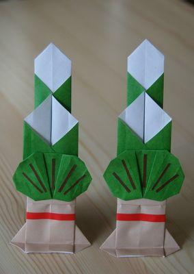 クリスマス 折り紙 折り紙 お正月 : jp.pinterest.com