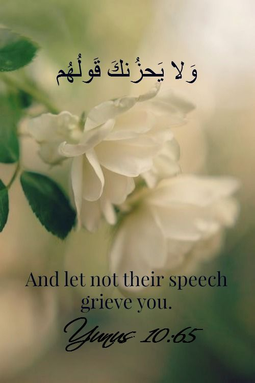 Pin By Samira On Bags Pinterest Quran Quotes Islamic Quotes And