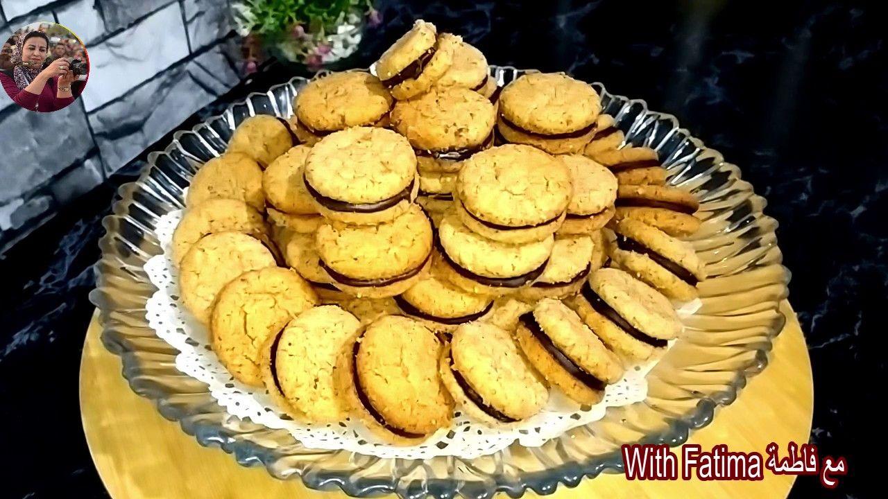 حلويات العيد حلوى بالكاوكاو والشكلاط بدون بيض ولا خميرة سهلة اقتصادية ه Food Desserts Breakfast