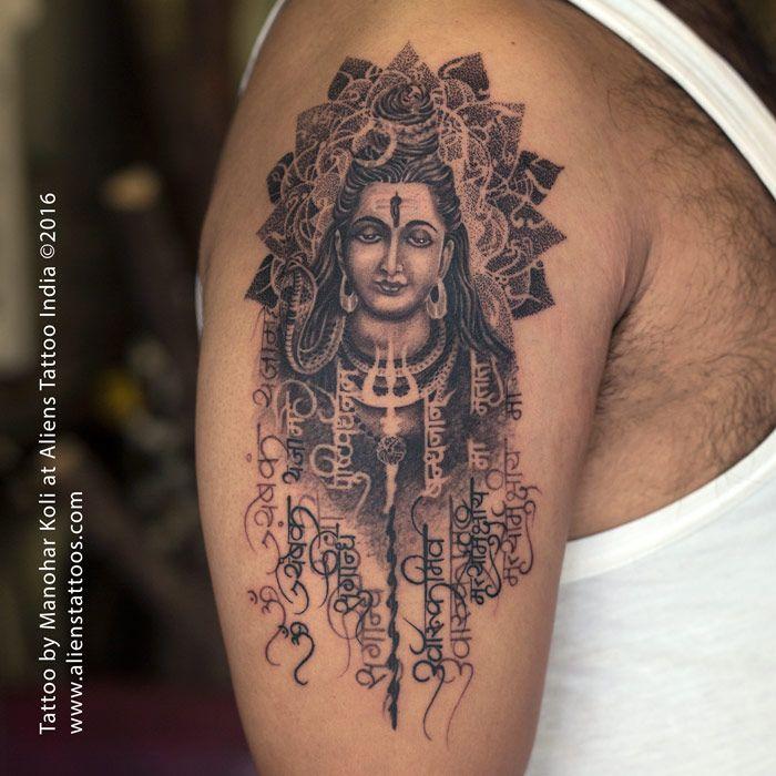 Furious Lord Shiva Tattoo Ideas