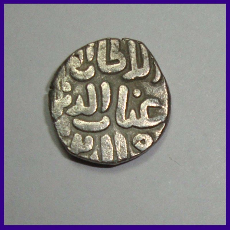 Indore state 14 rupee sunface with u on forehead silver