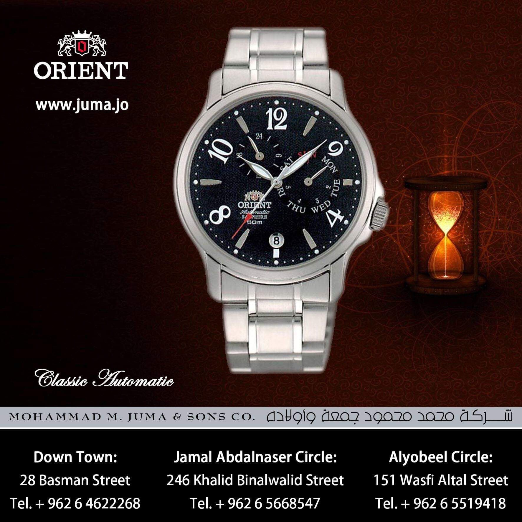 Have A Great Weekend And Enjoy This Lovely Orientwatch Orientwatches Wristwatch Classic Automatic Classic Automatic Lux Orient Watch Orient Watches