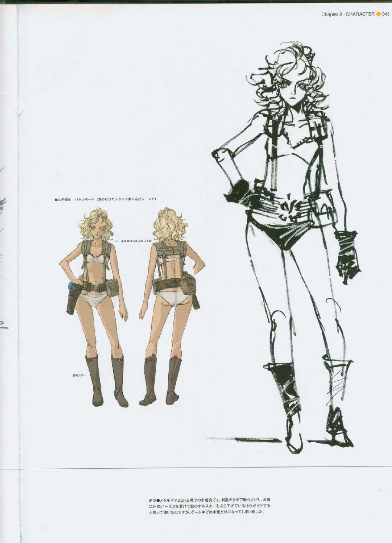 Metal Gear Solid Peace Walker Official Artwork Metal Gear Metal Gear Solid Diseno De Personajes