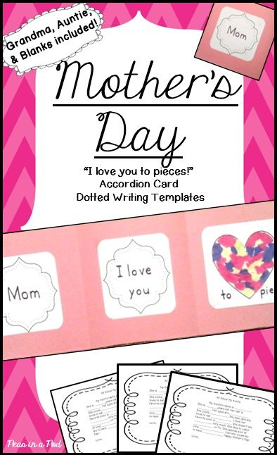 mothers day gifts for mom mothers day craft card spring craft 1st and 2nd grade mothers. Black Bedroom Furniture Sets. Home Design Ideas