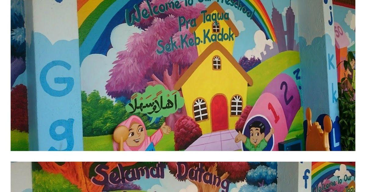Paling Keren 30 Lukisan Dinding Anak Sekolah Kembara Minda 7 Lukisan Mural Pra Taqwa Sk Kadok Download Kegiatan Seni Melukis Dinding Smkn 2 Muara Enim D In 2020