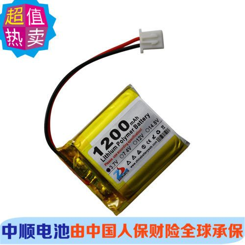 $10.00 (Buy here: http://appdeal.ru/6wrs ) Shun 3.7V 903033 1200mAh polymer lithium battery speaker card machine learning point of reading the story for just $10.00
