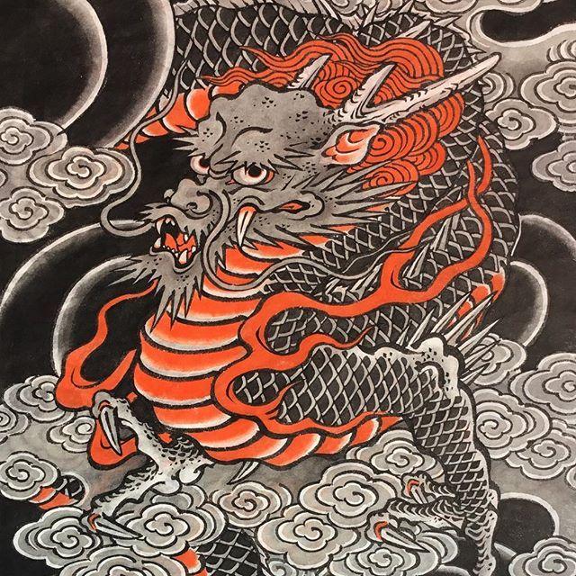 Ichibay Japanese Tattoo Art Japanese Dragon Dragon Art
