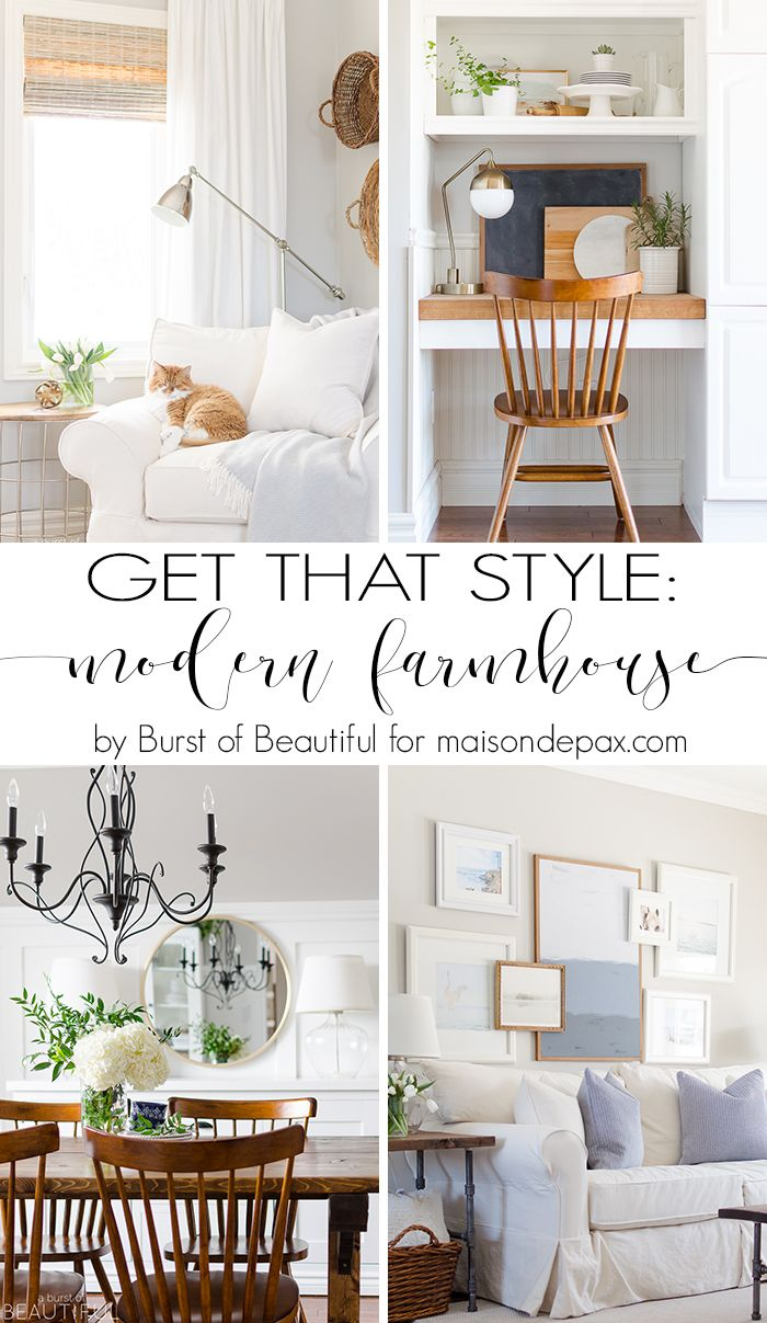 how to capture a modern farmhouse style | modern farmhouse style