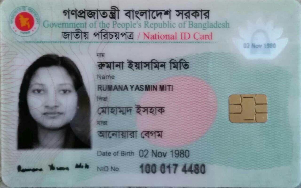 Pin By Sahana Sultana On Handicrafts Aadhar Card Visa Online Card Maker