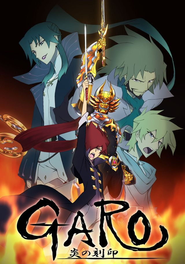 """Garo"" Anime Cast Previewed Anime, Anime dvd, Animation"