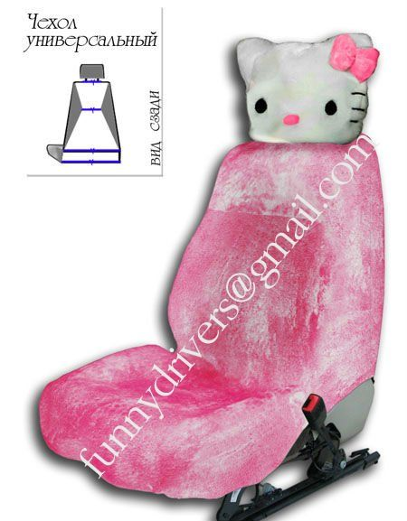 Universal Seat Cover Fur Car Accessory Hello Kitty Pink 113